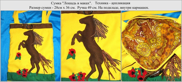 [img]http://content.foto.mail.ru/mail/zira72/7637/i-8920.jpg[/img]