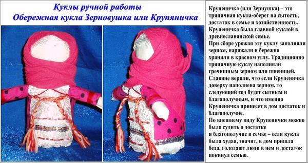 [img]http://content.foto.mail.ru/mail/zira72/7637/i-9826.jpg[/img]