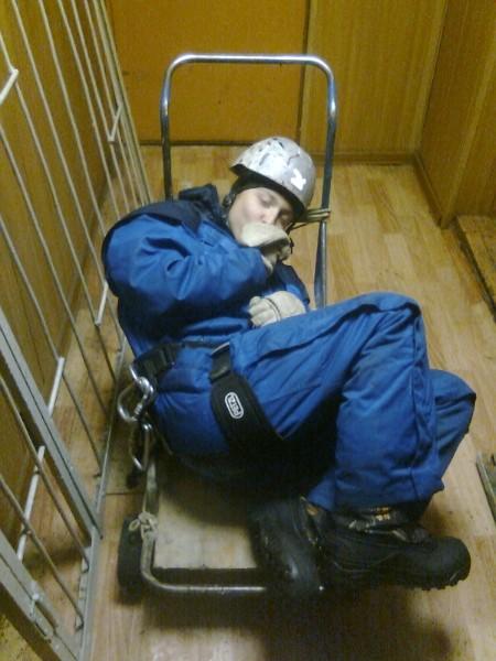 Снаряжение для промышленного альпинизма купить иркутск