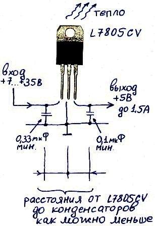 Re[3]: Походная зарядка для смартфона - Железо - RSDN