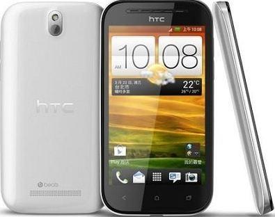 HTC Desire P операторской заточки